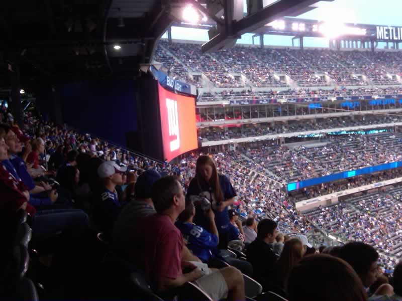 Fans Sitting Near MetLife Stadium Section 201