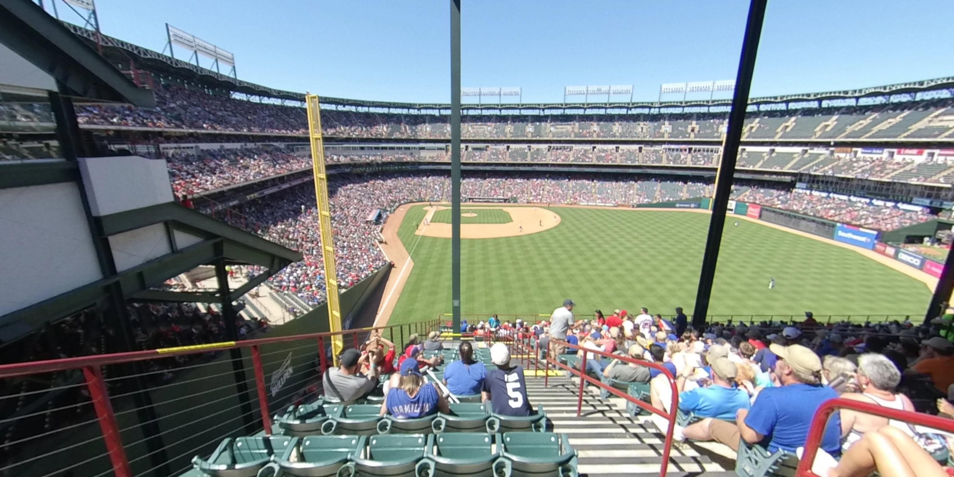 360° Photo From Globe Life Park Section 246