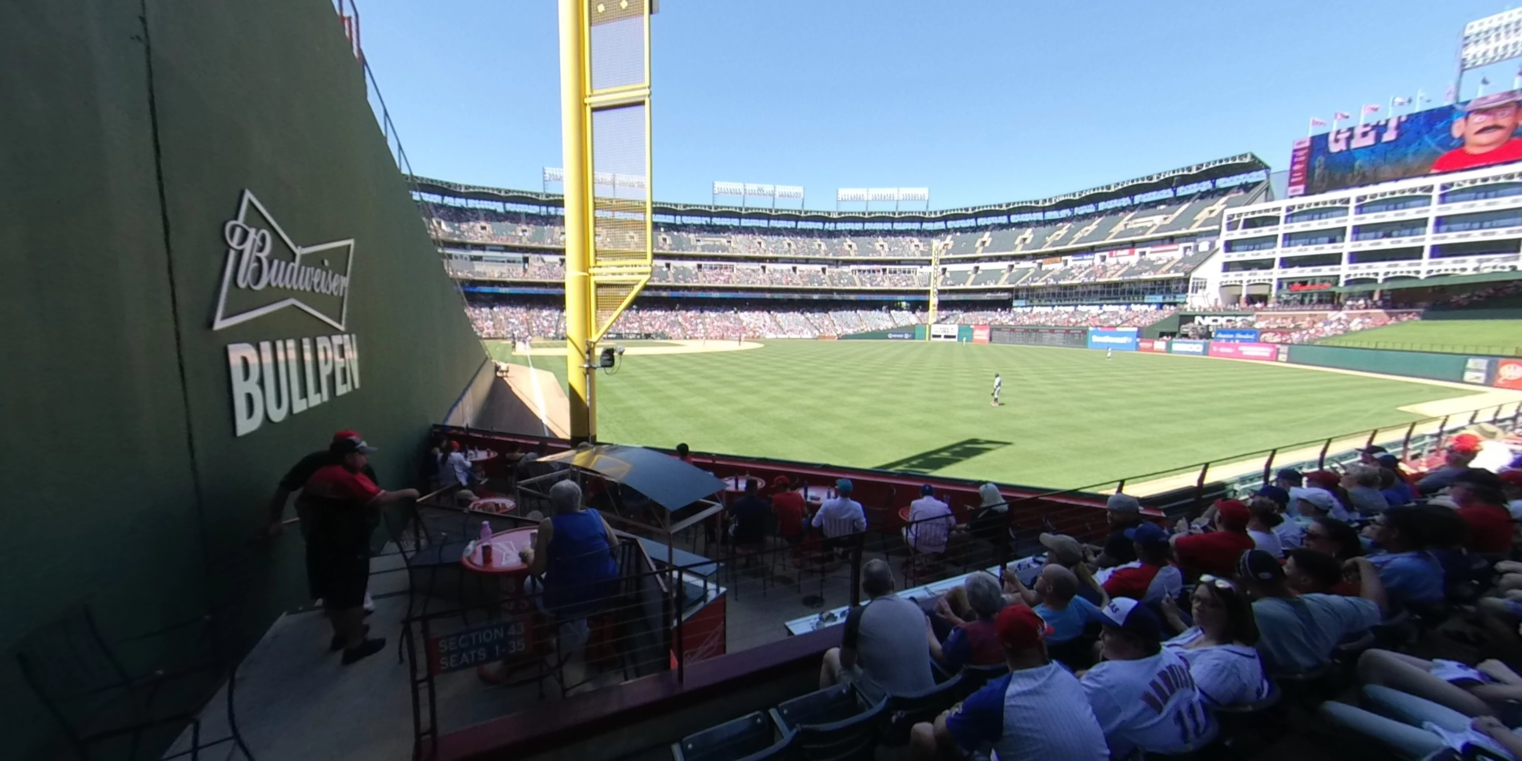 360° Photo From Globe Life Park Section 44