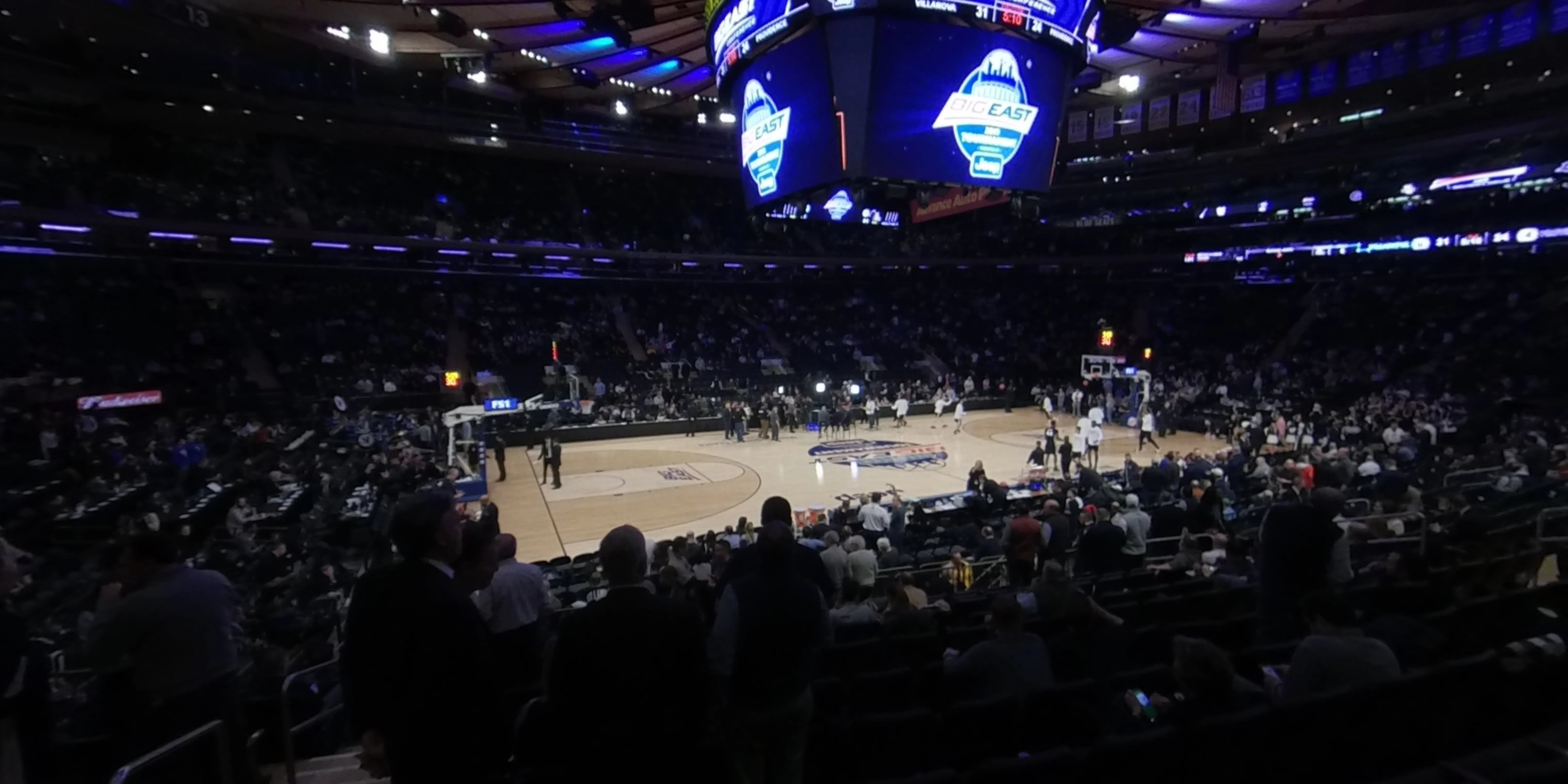 360° Photo From Madison Square Garden Section 106