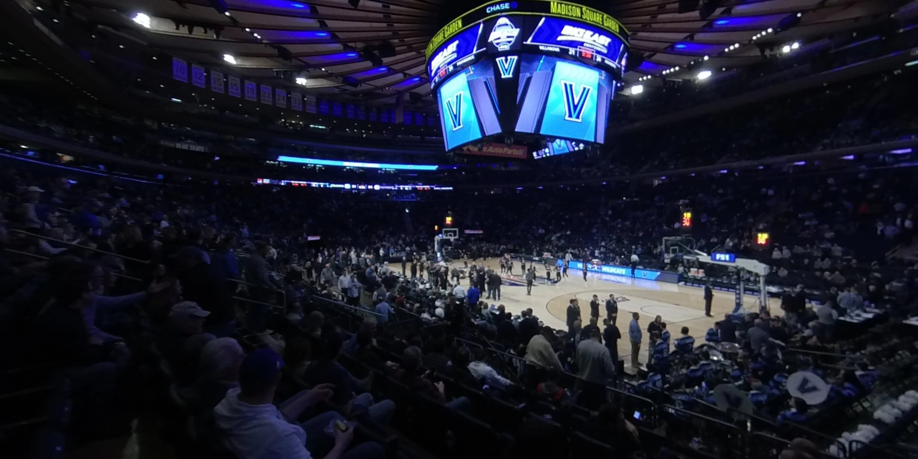 360° Photo From Madison Square Garden Section 120