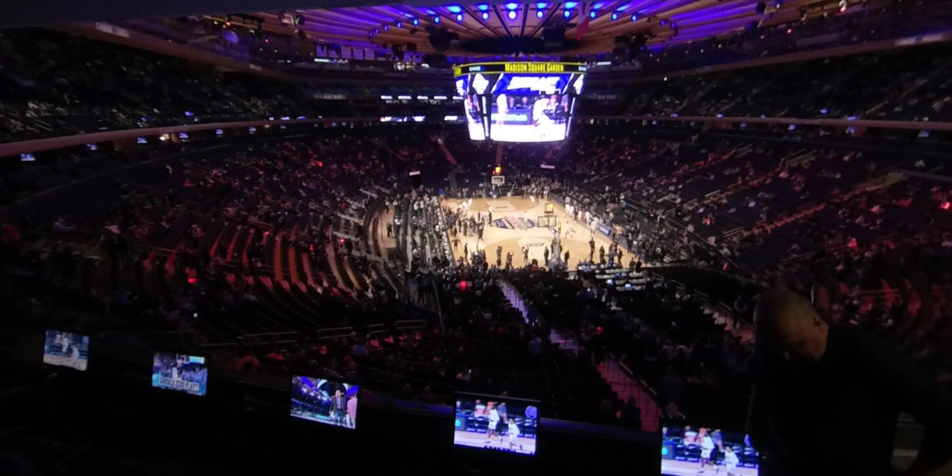 360° Photo From Madison Square Garden Section 203