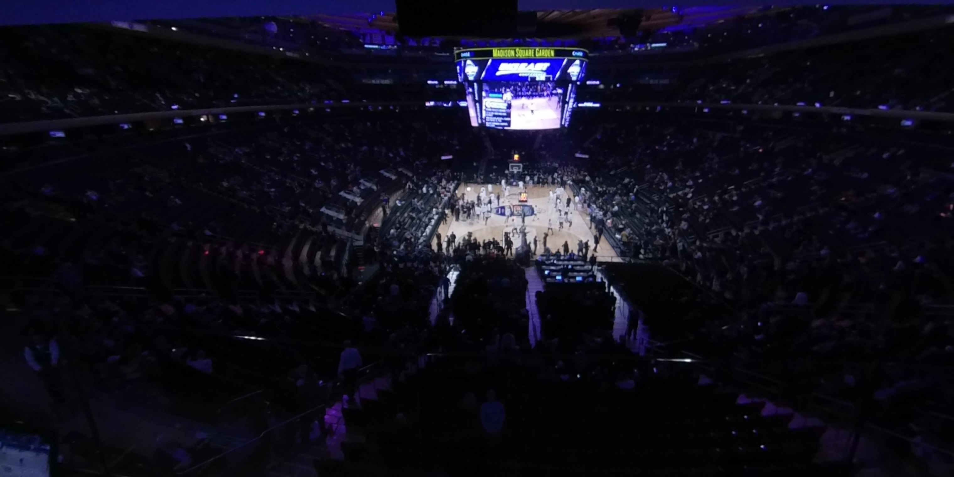 360° Photo From Madison Square Garden Section 204