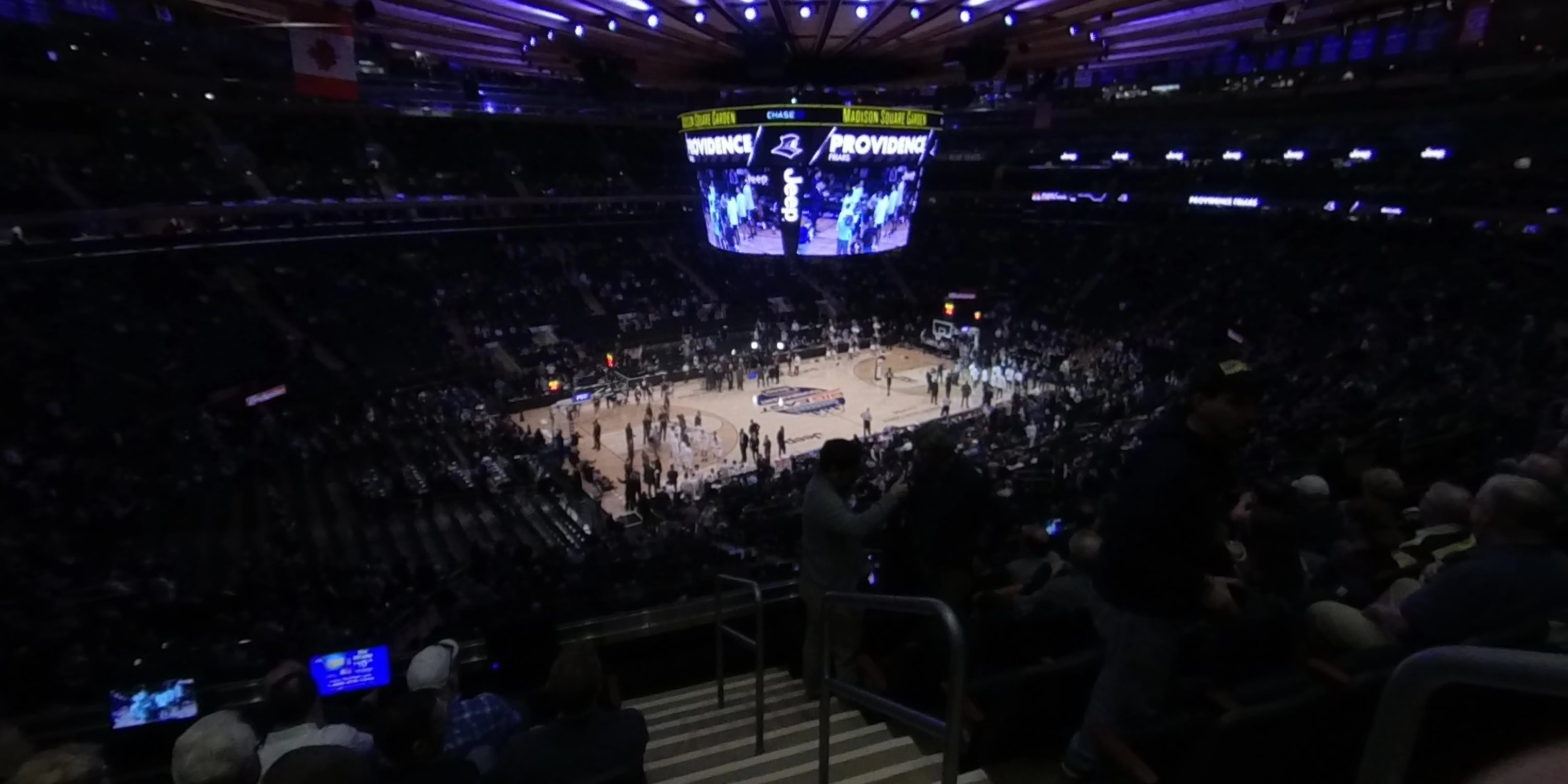 360° Photo From Madison Square Garden Section 210