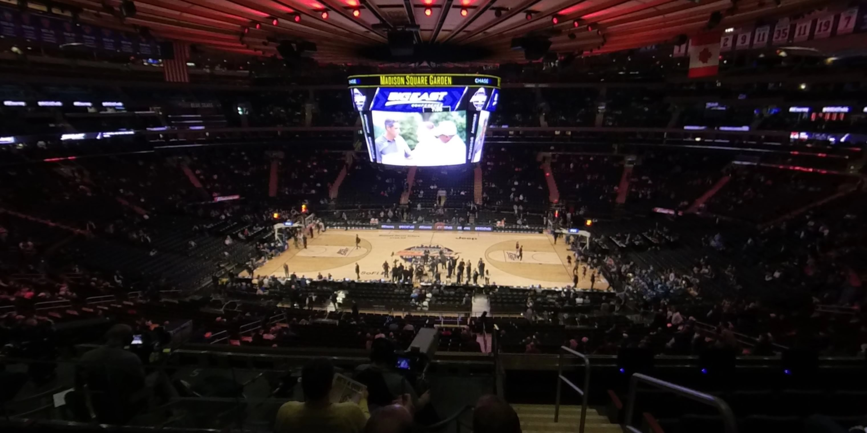 360° Photo From Madison Square Garden Section 225