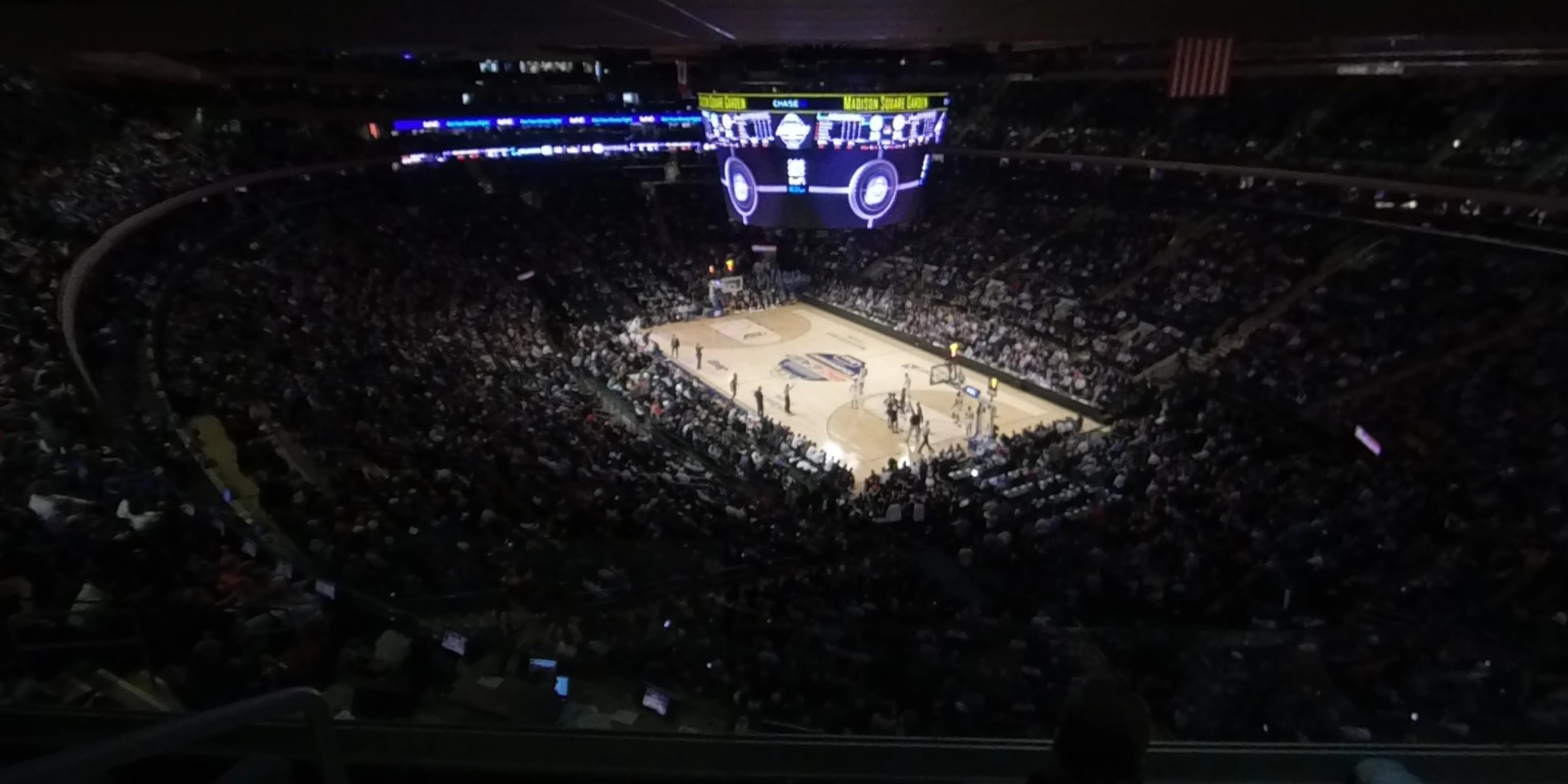 360° Photo From Madison Square Garden Section 414