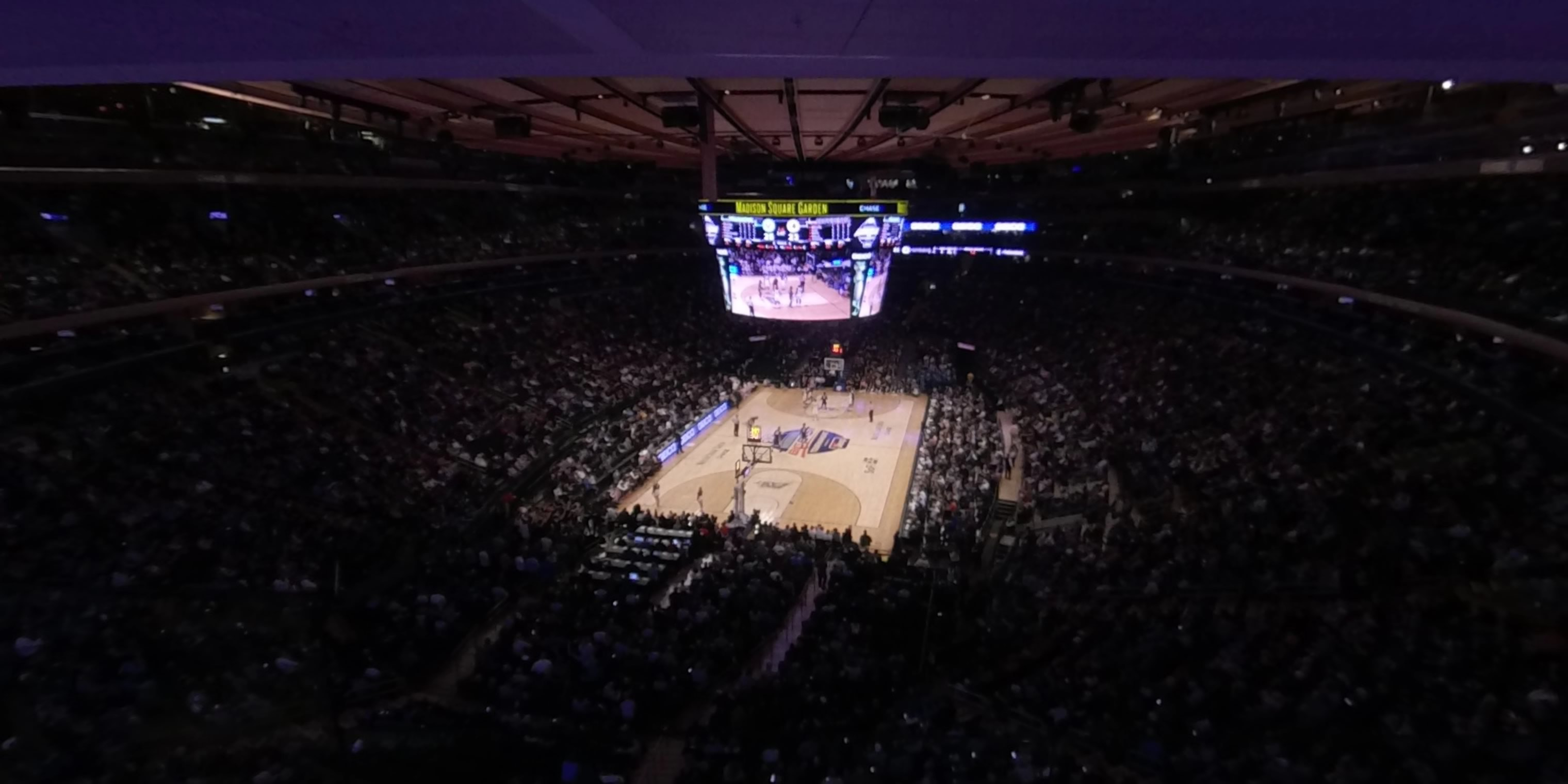 360° Photo From Madison Square Garden Section 418